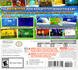Pokémon Super Mystery Dungeon 3DS cover (BPXE)