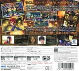 リズム怪盗R 皇帝ナポレオンの遺産 3DS cover (ARTJ)