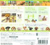 nintendogs + cats 柴 & Newフレンズ 3DS cover (ADAJ)