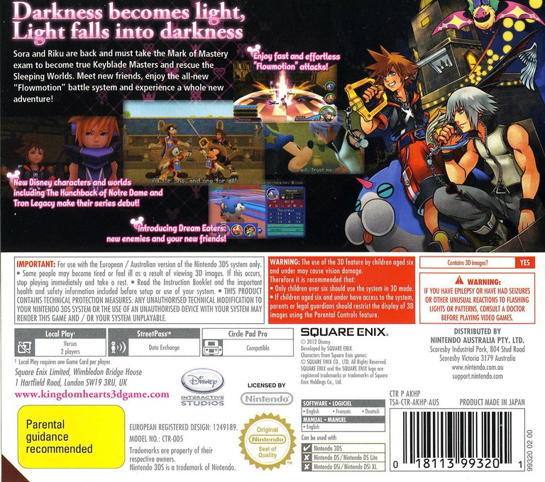 Kingdom Hearts 3D - Dream Drop Distance 3DS backHQ (AKHP)