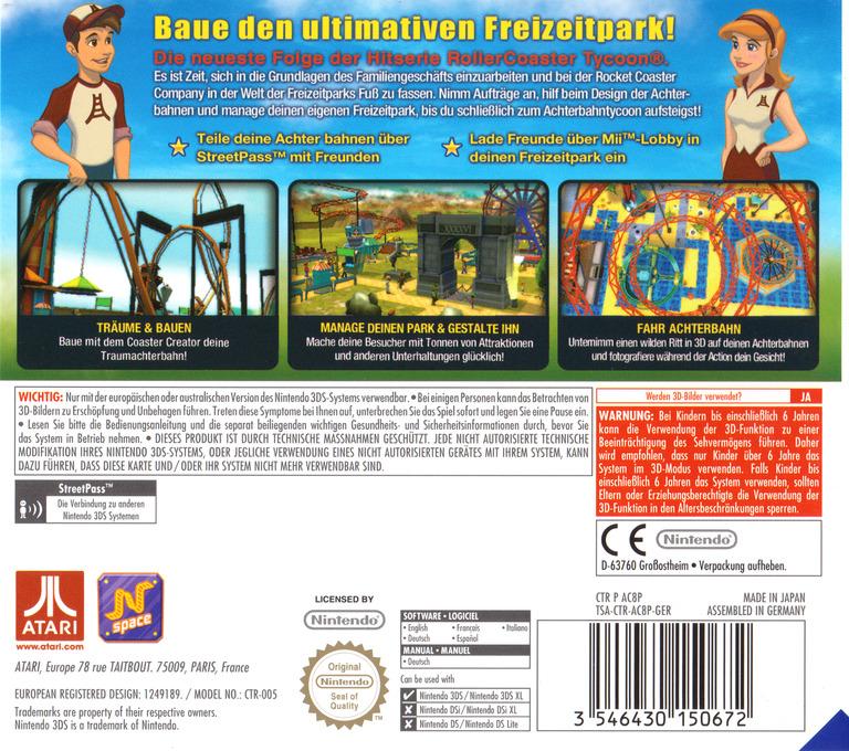 3DS backHQ (AC8P)