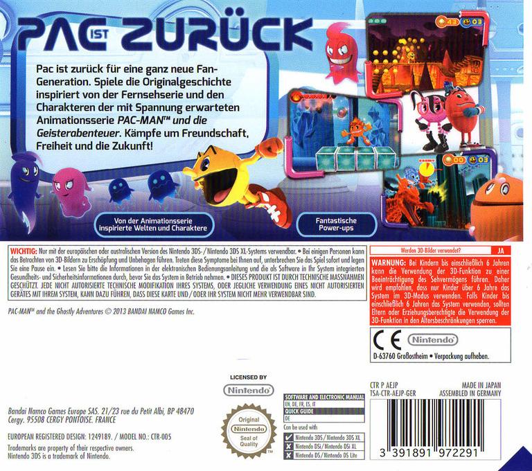 3DS backHQ (AEJP)