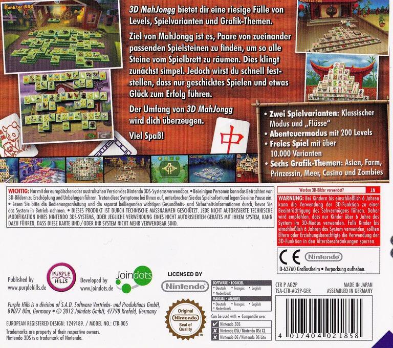 3DS backHQ (AG2P)