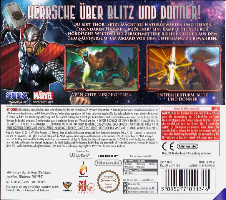 3DS backHQ (AGTP)