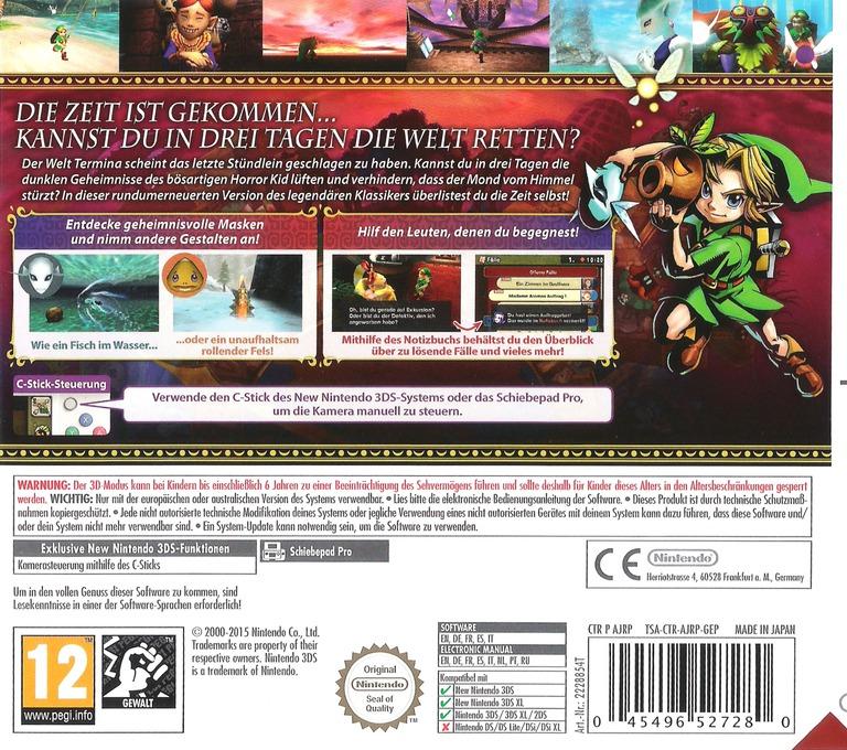 3DS backHQ (AJRP)