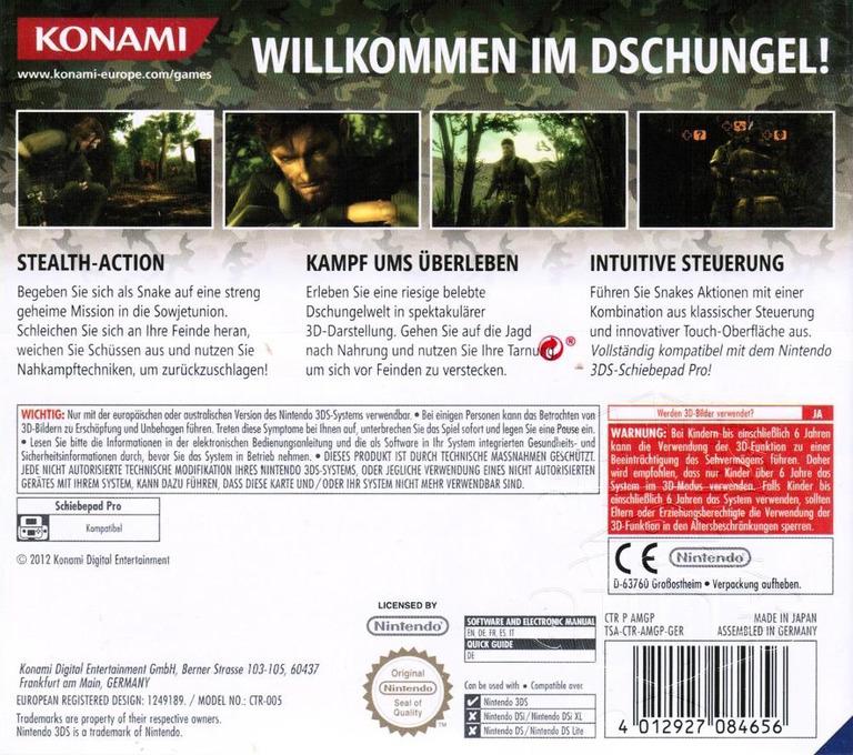3DS backHQ (AMGP)