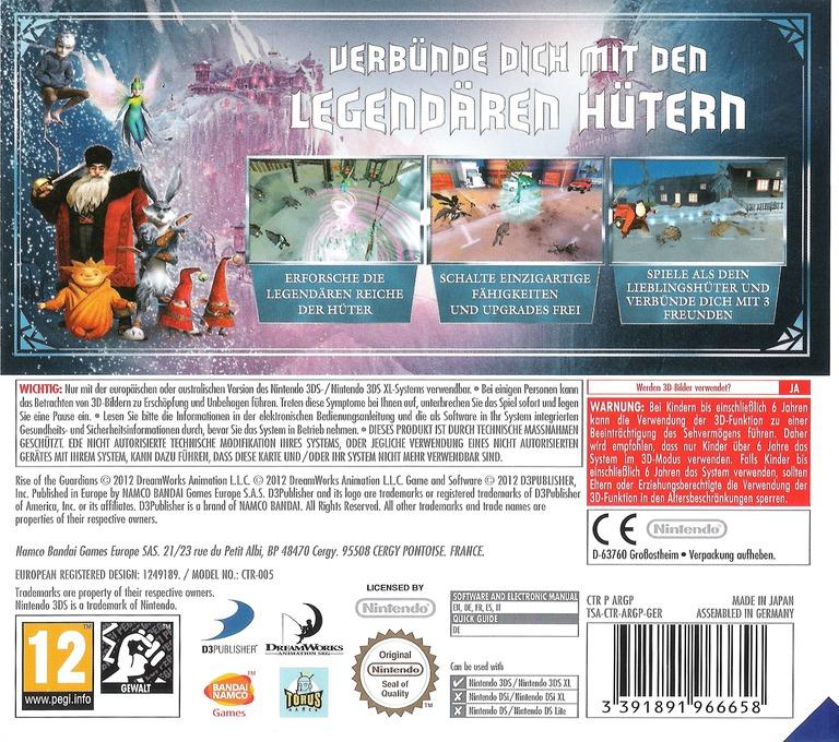 3DS backHQ (ARGP)
