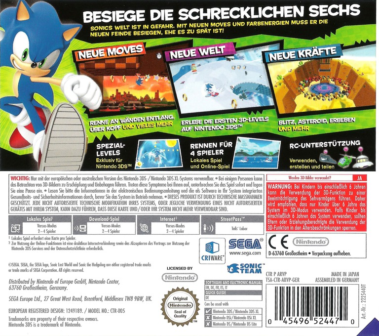3DS backHQ (ARVP)