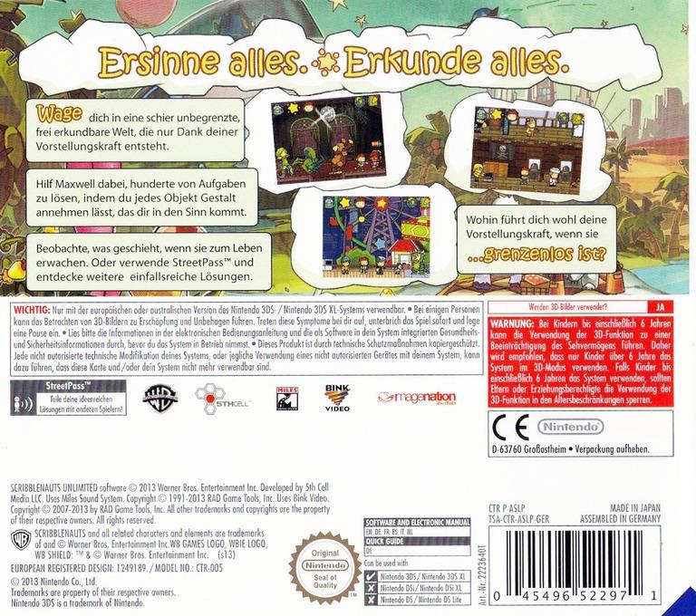 3DS backHQ (ASLP)