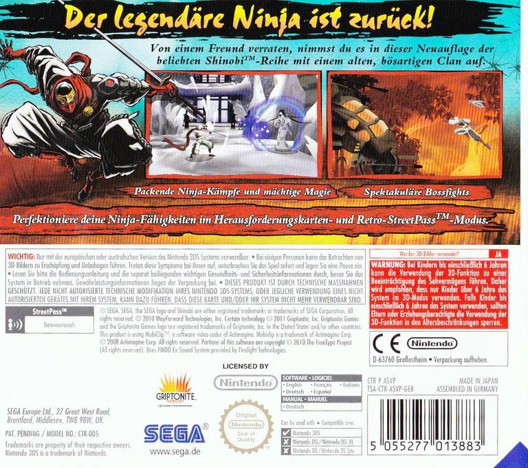 3DS backHQ (ASVP)