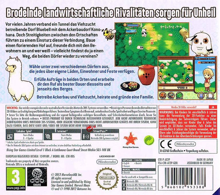 3DS backHQ (AT2P)