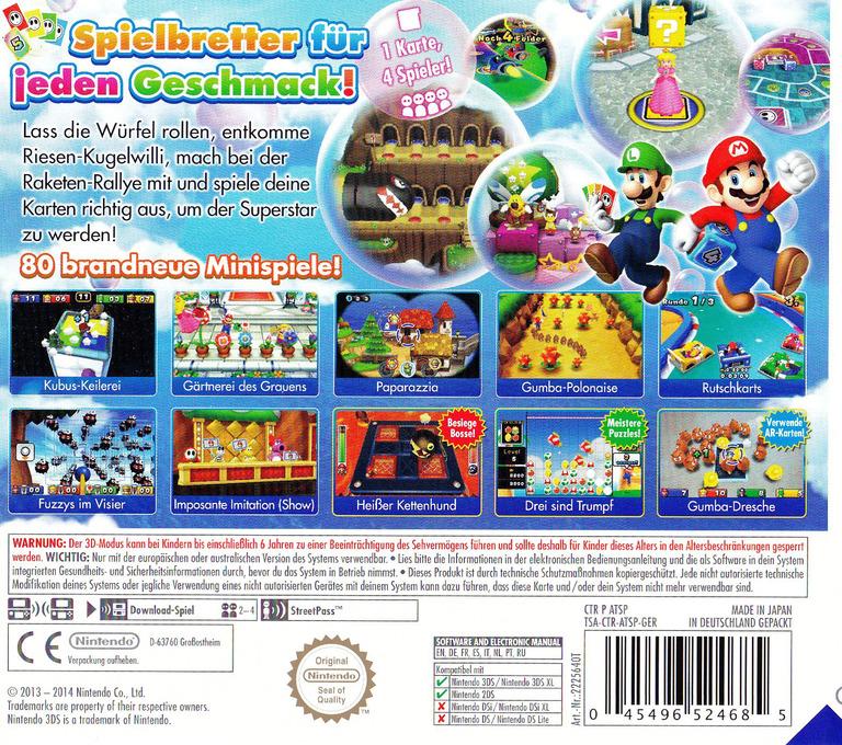 3DS backHQ (ATSP)