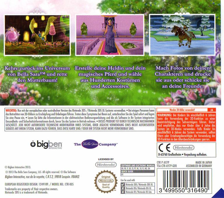 3DS backHQ (AY7P)