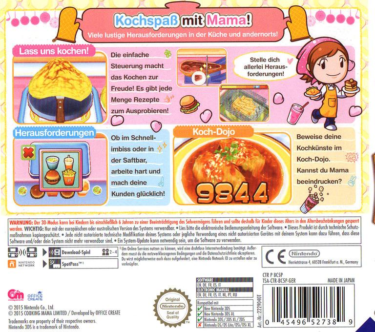 3DS backHQ (BC5P)
