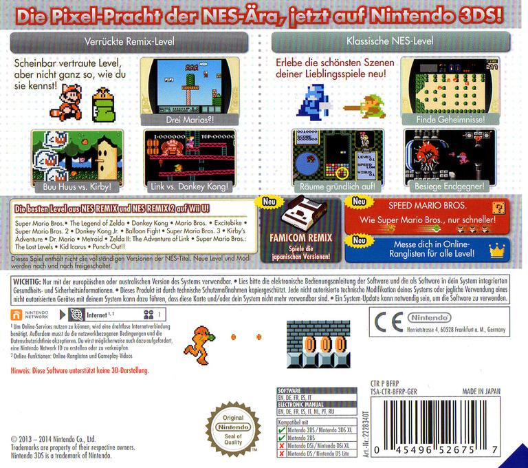 3DS backHQ (BFRP)