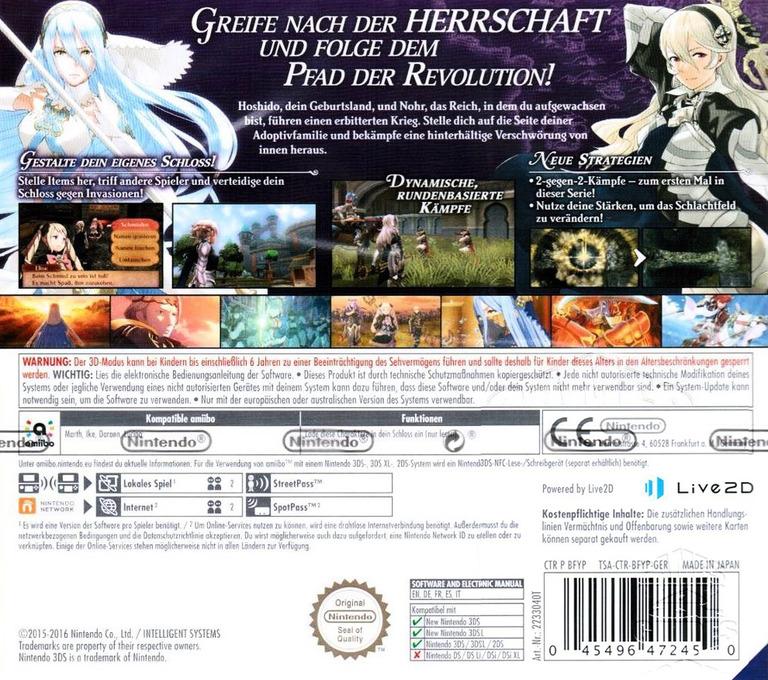 3DS backHQ (BFYP)