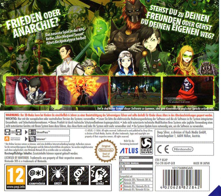 3DS backHQ (BG4P)