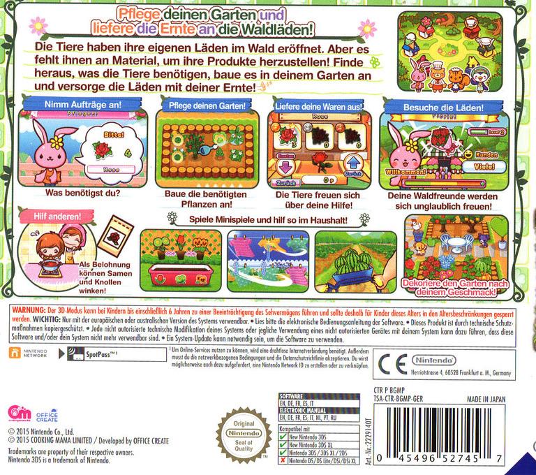 3DS backHQ (BGMP)