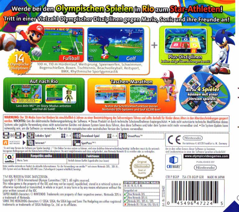 3DS backHQ (BGXP)