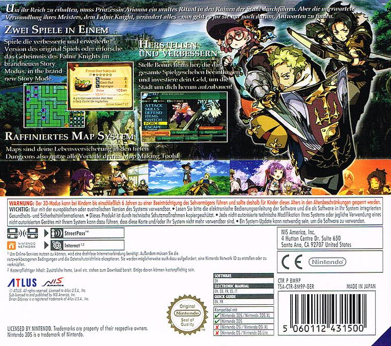 3DS backHQ (BM9P)