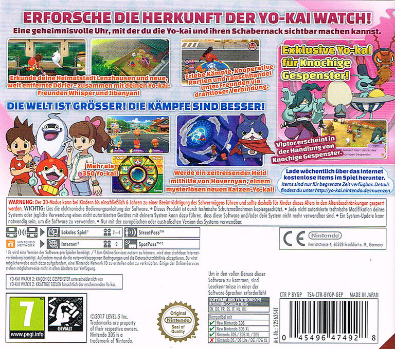 3DS backHQ (BYGP)
