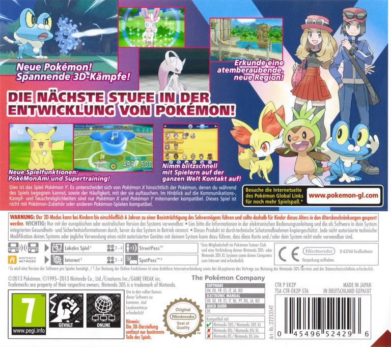 3DS backHQ (EK2P)
