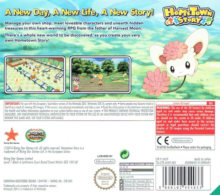 Hometown Story 3DS backHQ (AHXP)