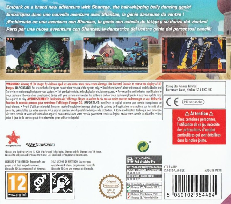 Shantae and the Pirate's Curse 3DS backHQ (AJAP)
