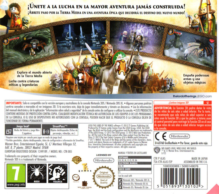 LEGO The Lord of the Rings 3DS backHQ (ALAS)