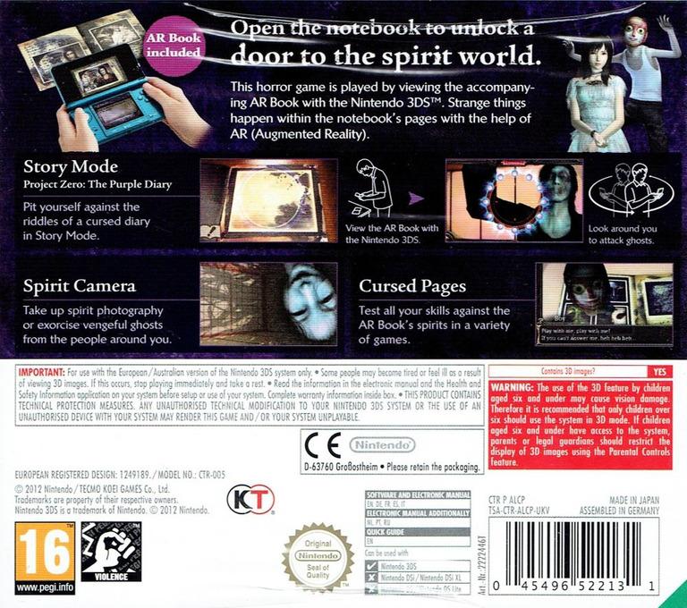 Spirit Camera - The Cursed Memoir 3DS backHQ (ALCP)