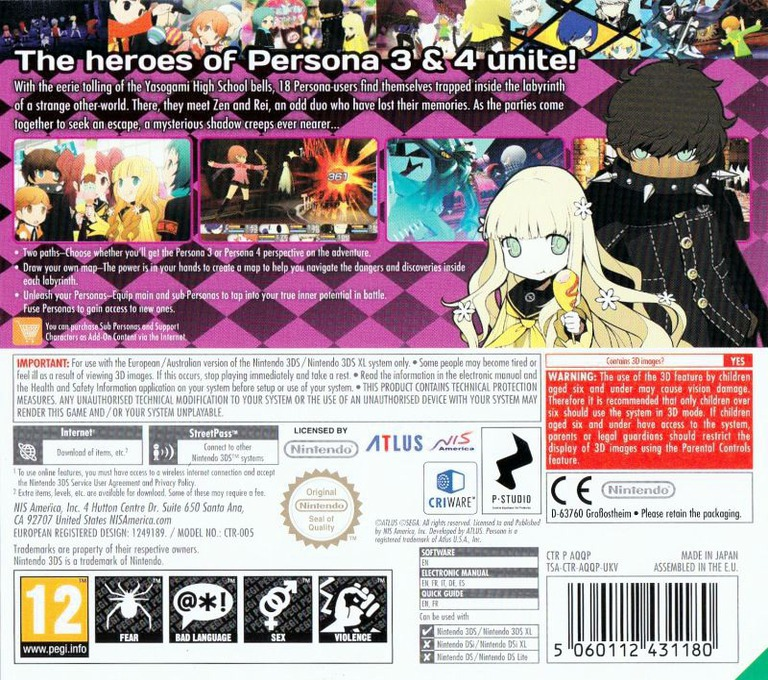 Persona Q - Shadow of the Labyrinth 3DS backHQ (AQQP)