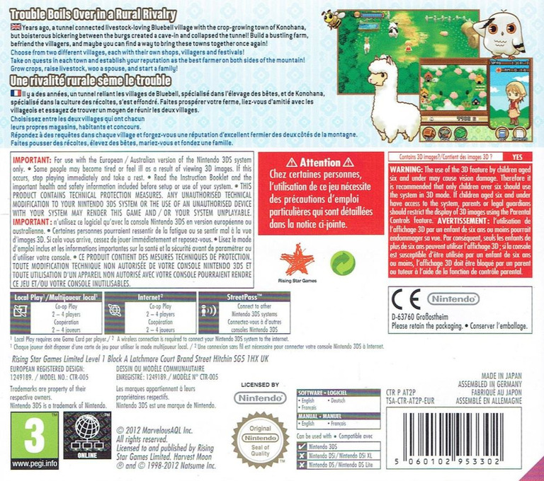 Harvest Moon 3D - The Tale of Two Towns 3DS backHQ (AT2P)