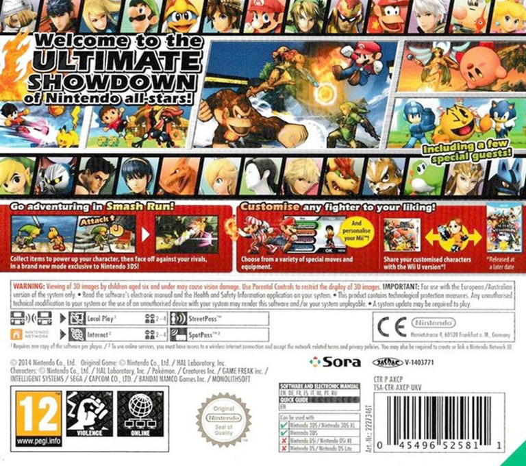 Super Smash Bros. for Nintendo 3DS 3DS backHQ (AXCP)