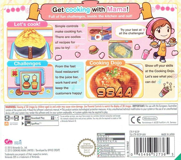Cooking Mama - Bon Appetit! 3DS backHQ (BC5P)