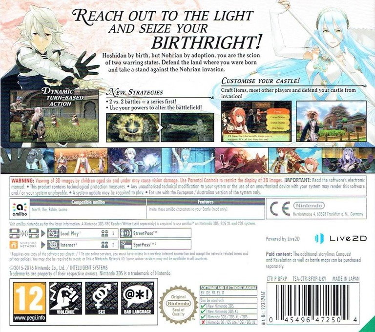 Fire Emblem Fates - Birthright 3DS backHQ (BFXP)