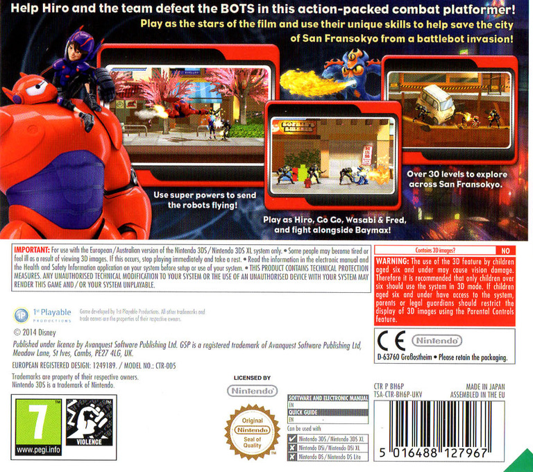 Big Hero 6 - Battle in the Bay 3DS backHQ (BH6P)