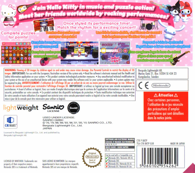 Hello Kitty & Friends - Rockin' World Tour 3DS backHQ (BKTP)