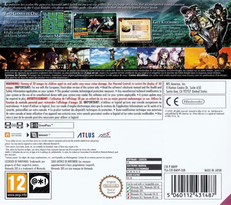 Etrian Odyssey 2 Untold - The Fafnir Knight 3DS backHQ (BM9P)