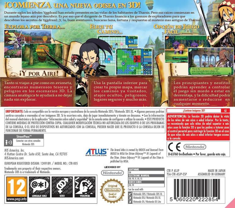 3DS backHQ (ASJP)