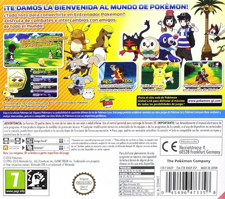 3DS backHQ (BNDP)