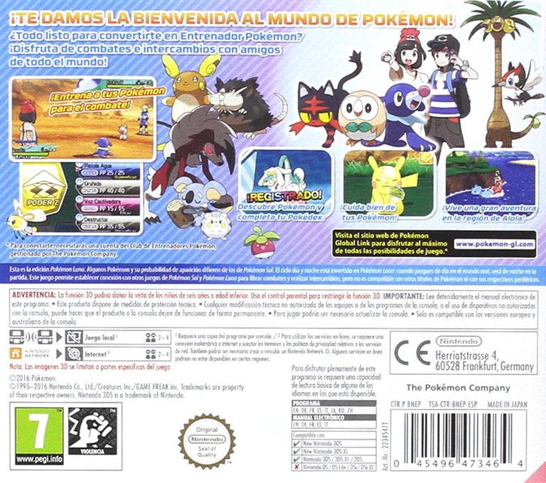 3DS backHQ (BNEP)
