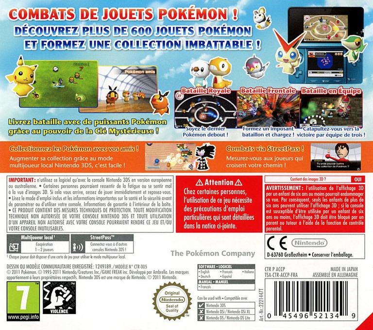 3DS backHQ (ACCP)