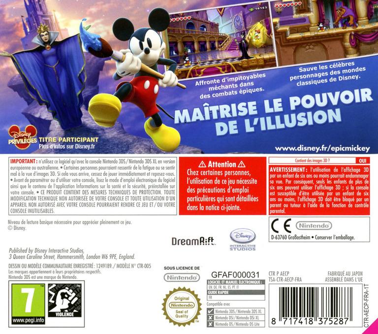 3DS backHQ (AECP)