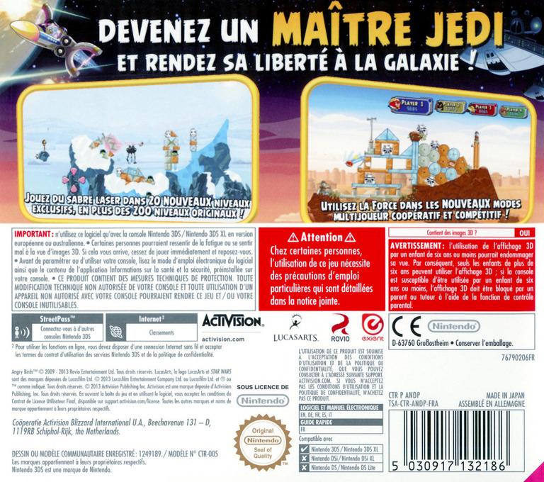 3DS backHQ (ANDP)