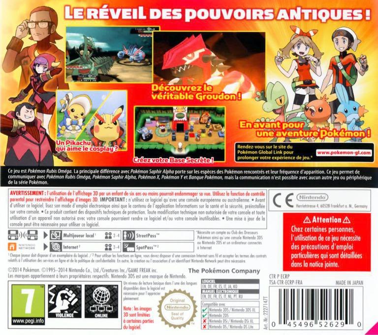 3DS backHQ (ECRP)