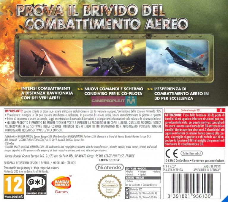 3DS backHQ (AC3P)