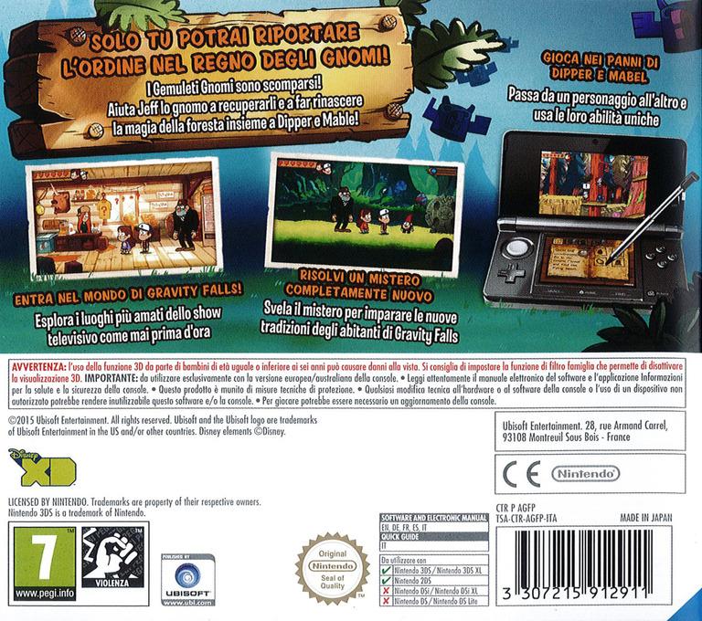 3DS backHQ (AGFP)