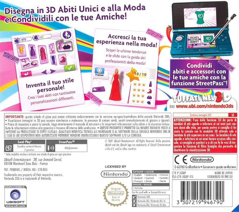3DS backHQ (AGUP)