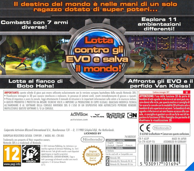 3DS backHQ (AGXP)