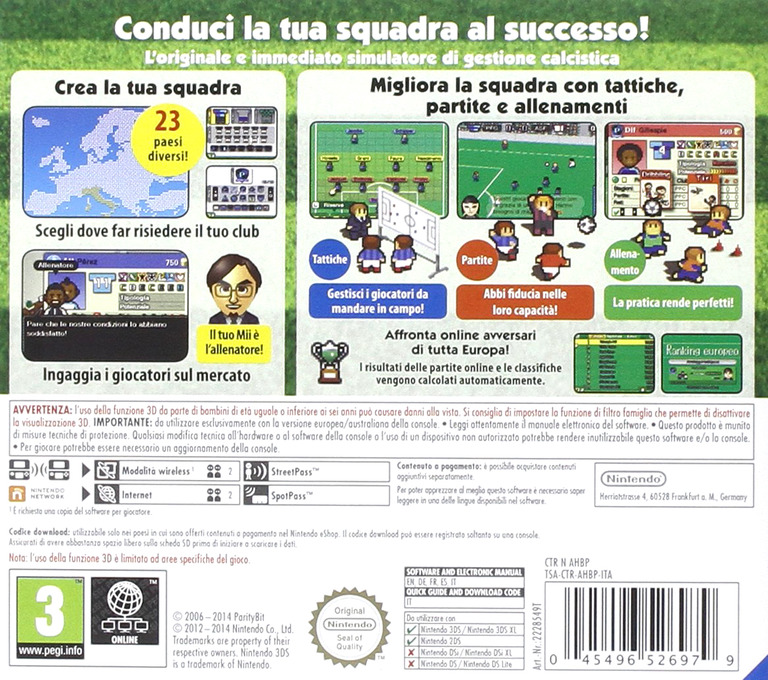 3DS backHQ (AHBP)